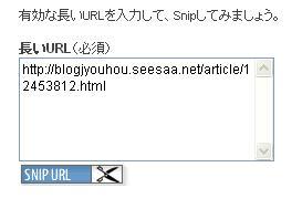 URL001.JPG