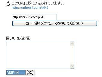 URL002.JPG
